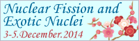 Nuclear Fission and Exotic Nuclei
