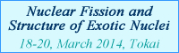"16th ASRC International Workshop ""Nuclear Fission and Structure of Exotic Nuclei"""