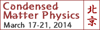 3rd Super-PIRE REIMEI Workshop on Frontiers of Condensed Matter Physics
