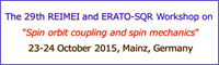 The 29th REIMEI and ERATO-SQR Workshop on spin orbit coupling and spin mechanics