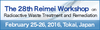 The 28th Reimei Workshop on