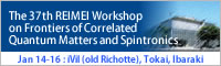 The 37th REIMEI Workshop on Frontiers of Correlated Quantum Matters and Spintronics